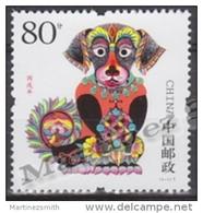 China 2006 Yvert 4333, Dog Lunar New Year - MNH - 1949 - ... République Populaire