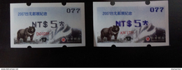 Taiwan ATM Frama - Bear Mount Jade- 2007 Taipei Stamp Exh- Black & Blue Ink - NT$5