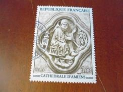 FRANCE   TIMBRE   OBLITERATION CHOISIE  YVERT  N° 1586 - Francia