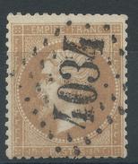 Lot N°36038  Variété/n°21, Oblit GC 4034 TROYES (9), Filet NORD - 1862 Napoleon III