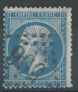 Lot N°36043  N°22, Oblit GC 506 BLOIS (40) - 1862 Napoleon III