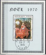 227H Ciad 1970 Madonna Dell'Iris Quadro Dipinto Da A. Durer - Paintings Sheet Imperf. Nuovo Preoblit. Tchad Chad - Madonna