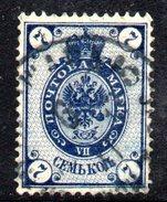 R1392 - RUSSIA 1889/1905, 7 Kopeki Usato . Carta Vergata Orizzontalmente - 1857-1916 Impero