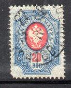 R1396 - RUSSIA 1889/1905, 20 Kopeki Usato . Carta Vergata Orizzontalmente - 1857-1916 Impero