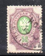 R1397 - RUSSIA 1889/1905, 50 Kopeki Usato . Carta Vergata Orizzontalmente - 1857-1916 Impero