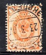R1398 - RUSSIA 1889/1905, 1 Kopeki Usato . Carta Vergata Verticalmente - 1857-1916 Impero