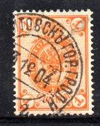 R1399 - RUSSIA 1889/1905, 1 Kopeki Usato . Carta Vergata Verticalmente - 1857-1916 Impero
