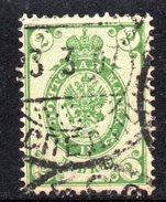 R1400 - RUSSIA 1889/1905, 2 Kopeki Usato . Carta Vergata Verticalmente - 1857-1916 Impero