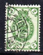 R1401 - RUSSIA 1889/1905, 2 Kopeki Usato . Carta Vergata Verticalmente - 1857-1916 Impero