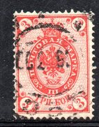 R1402 - RUSSIA 1889/1905, 3 Kopeki Usato . Carta Vergata Verticalmente - 1857-1916 Impero