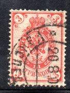 R1403 - RUSSIA 1889/1905, 3 Kopeki Usato . Carta Vergata Verticalmente - 1857-1916 Impero