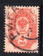 R1404 - RUSSIA 1889/1905, 4 Kopeki Usato . Carta Vergata Verticalmente - 1857-1916 Impero