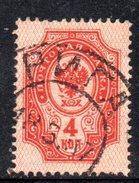 R1405 - RUSSIA 1889/1905, 4 Kopeki Usato . Carta Vergata Verticalmente - 1857-1916 Impero