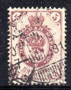 R1406 - RUSSIA 1889/1905, 5 Kopeki Usato . Carta Vergata Verticalmente - 1857-1916 Impero
