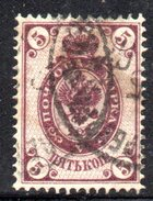 R1407 - RUSSIA 1889/1905, 5 Kopeki Usato . Carta Vergata Verticalmente - 1857-1916 Impero