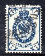 R1408 - RUSSIA 1889/1905, 7 Kopeki Usato . Carta Vergata Verticalmente - 1857-1916 Impero
