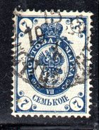 R1409 - RUSSIA 1889/1905, 7 Kopeki Usato . Carta Vergata Verticalmente - 1857-1916 Impero