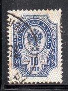 R1410 - RUSSIA 1889/1905, 10 Kopeki Usato . Carta Vergata Verticalmente - 1857-1916 Impero