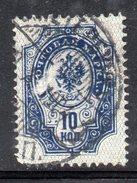R1411 - RUSSIA 1889/1905, 10 Kopeki Usato . Carta Vergata Verticalmente - 1857-1916 Impero