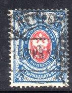 R1412 - RUSSIA 1889/1905, 14 Kopeki Usato . Carta Vergata Verticalmente - 1857-1916 Impero