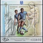 PIA - GRECIA - 1994 : Campionati Del Mondo Di Calcio Negli Stati Uniti  - (Yv Bf  12) - Grèce