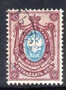 R1413 - RUSSIA 1889/1905, 15 Kopeki Usato . Carta Vergata Verticalmente - 1857-1916 Impero