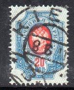 R1414 - RUSSIA 1889/1905, 20 Kopeki Usato . Carta Vergata Verticalmente - 1857-1916 Impero