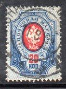 R1415 - RUSSIA 1889/1905, 20 Kopeki Usato . Carta Vergata Verticalmente - 1857-1916 Impero