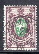 R1416 - RUSSIA 1889/1905, 35 Kopeki Usato . Carta Vergata Verticalmente - 1857-1916 Impero