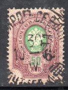 R1417 - RUSSIA 1889/1905, 50 Kopeki Usato . Carta Vergata Verticalmente - 1857-1916 Impero