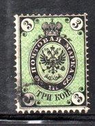 R1420 - RUSSIA 1866  , 3 Kopeki Usato Unificato N. 19. Carta Vergata Orizzontalmente - 1857-1916 Impero