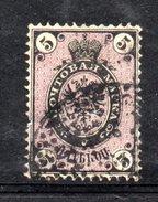 R1421 - RUSSIA 1866  , 5 Kopeki Usato Unificato N. 20. Carta Vergata Orizzontalmente - 1857-1916 Impero