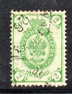 R1422 - RUSSIA 1883  , 2 Kopeki Usato Unificato N. 29. Carta Vergata Orizzontalmente - 1857-1916 Impero