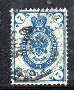 R1424 - RUSSIA 1883  , 7 Kopeki Usato Unificato N. 32. Carta Vergata Orizzontalmente - 1857-1916 Impero