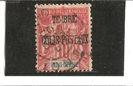 INDOCHINE  TIMBRES POUR COLIS POSTAUX  N° 5  Oblitéré - Indochina (1889-1945)