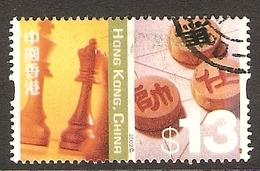 002286 Hong Kong 2002 $13 FU - Used Stamps