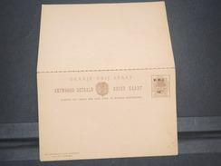 AFRIQUE DU SUD / ORANGE - Entier Postal + Réponse Surchargé , Non Voyagé - L 6749 - África Del Sur (...-1961)