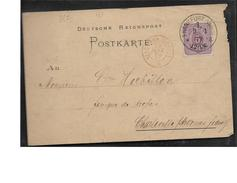 FERROVIERE Cachet D'entrée Rouge ALLEM.AMB.EPERNAY Brigade B 10.1.1879 Sur Cpa FRANCFORT .. G - Posta Ferroviaria
