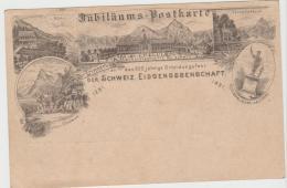 CH066 / Sonderganzsache Ex Luzern 14.10.91 Nach Rotterdam. 600 Jahre Eidgenossenschaft. - 1882-1906 Armarios, Helvetia De Pie & UPU