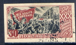 USSR 1947 1089 (1179) THE 30TH ANNIVERSARY OF THE OCTOBER REVOLUTION - 1923-1991 URSS