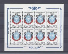 RUSSIE . YT 6085 Neuf ** Journée De La Poste 1994 - 1992-.... Fédération