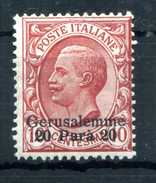 1902 GERUSALEMME N.2 * - 11. Foreign Offices