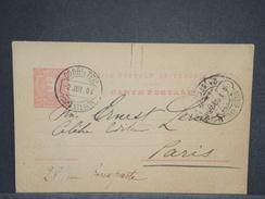 PORTUGAL / PONTA DELGADA - Entier Postal Pour Paris En 1903 - L 6783 - Ponta Delgada