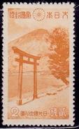 Japan, 1938, Mount Nantai, 2s, Scott# 280, MNH - 1926-89 Kaiser Hirohito (Showa Era)