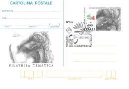 [MD0934-A] INTERO POSTALE CON FRANCOBOLLI STAMPATI - GIORNATA DEL COMMERCIO ROMA - CON ANNULLO 28.10.1985- Non Viaggiata - Briefmarken (Abbildungen)
