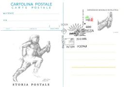 [MD0934-B] INTERO POSTALE CON FRANCOBOLLI STAMPATI - STORIA POSTALE ROMA - CON ANNULLO 28.10.1985- Non Viaggiata - Francobolli (rappresentazioni)