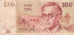 ISRAEL   100 Sheqaliml   1979   P. 47a - Israel