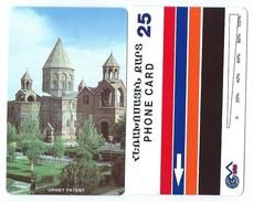 ARMENIA 25u CASTLE Arménie MINT URMET NEUVE - Armenia