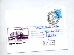 Lettre Entiere Lion Cachet Bapha  Illustre Stade Theme Jeu Olympique - 1923-1991 USSR