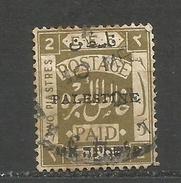 PALESTINA YVERT NUM. 21 USADO - Palestina